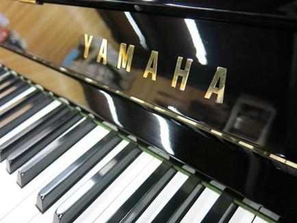 phim dan piano yamaha u3s