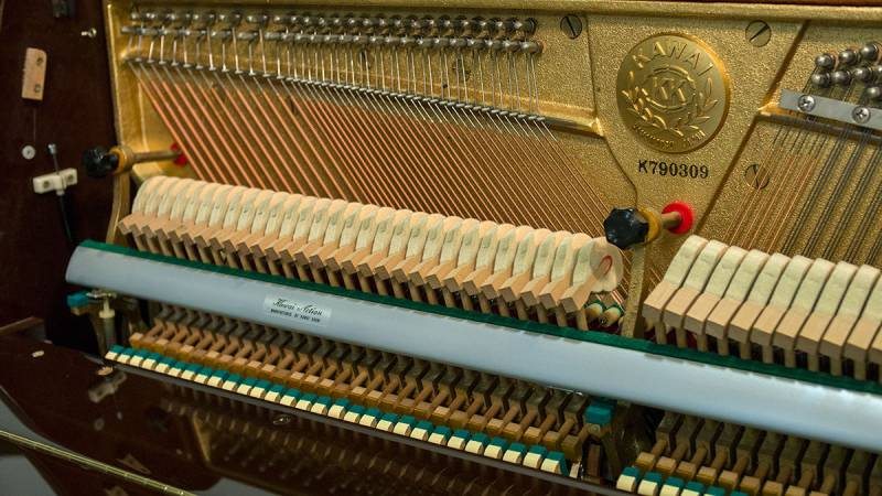 piano upright kawai ce7