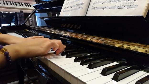 am thanh piano yamaha ux
