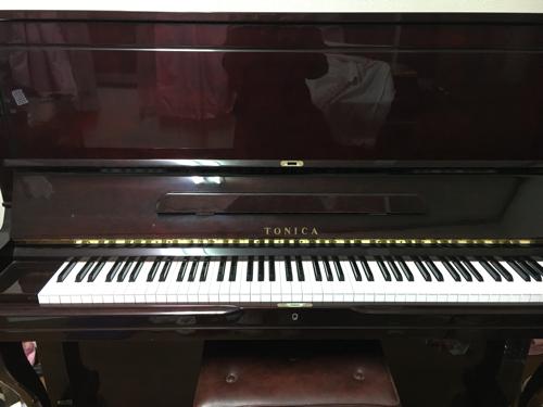 Đàn Piano Tonica TUS3