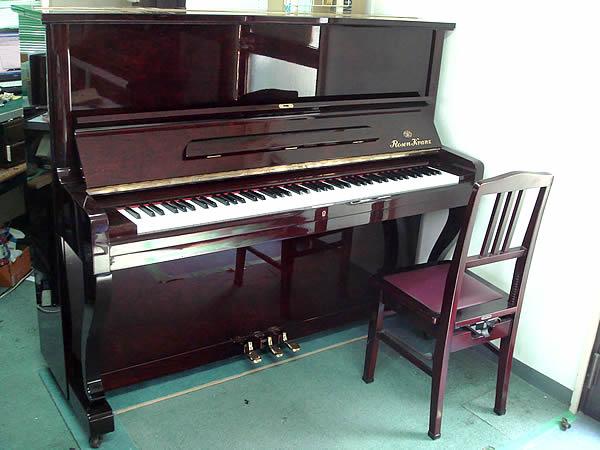 Đàn Piano Rosen Kranz RU30