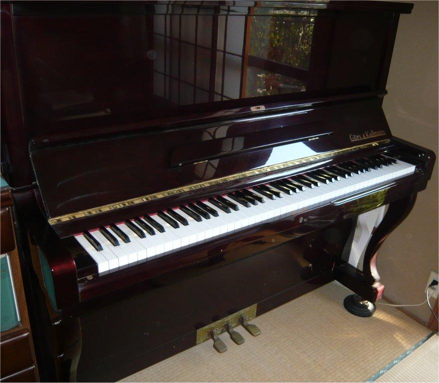 Đàn piano Gors & Kallmann GK2000M