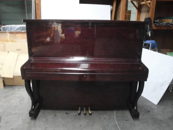 Đàn Piano Atlas A55M