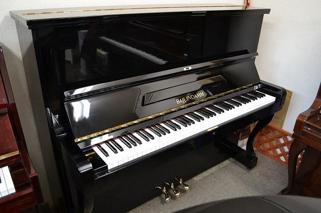 Đàn Piano Ballindamm B126