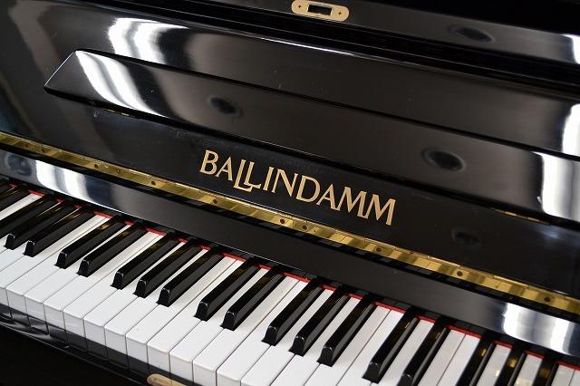 Ballindamm B126