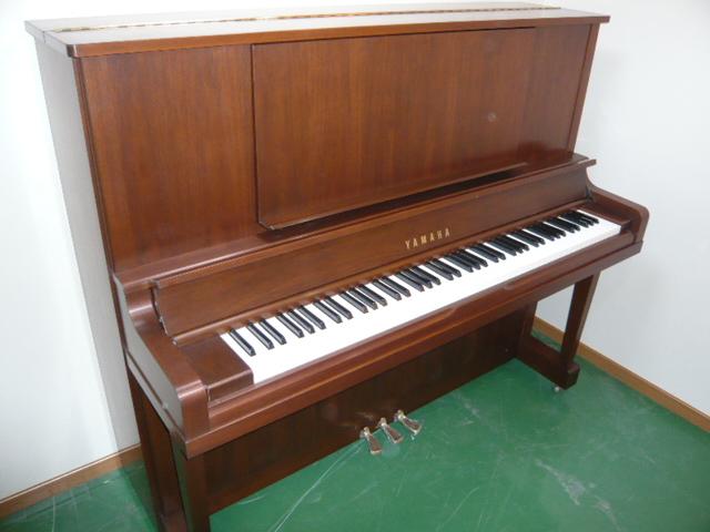 Đàn piano Yamaha UX30Wn