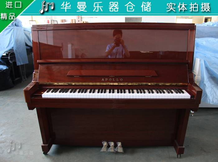 Đàn Piano Apollo SR550
