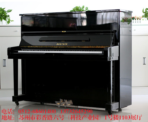Đàn piano Brother GU104