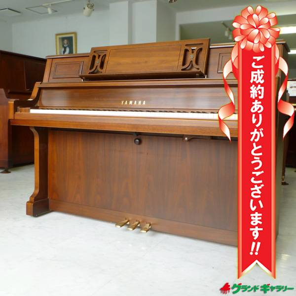Đàn piano Yamaha L101