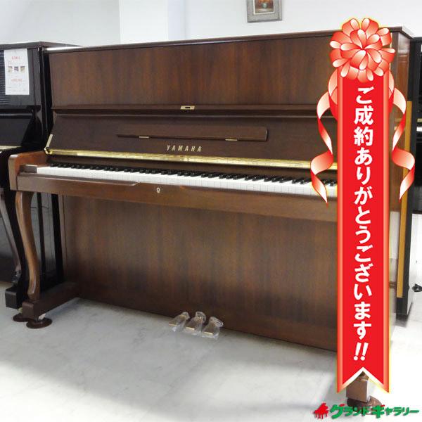 Đàn piano Yamaha W110BC