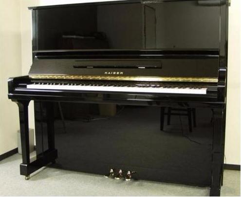 Đàn piano Kaiser 35