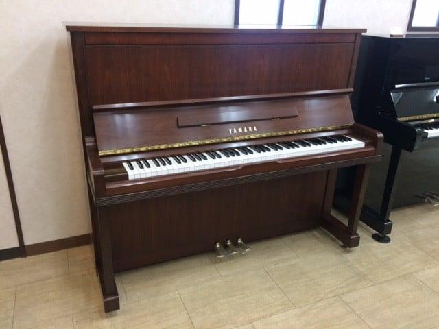 Đàn piano Yamaha MX303R