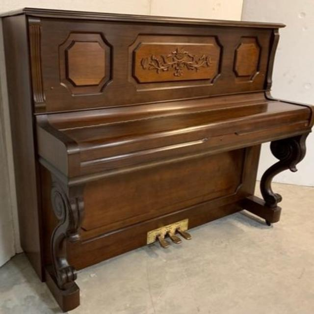 Đàn piano Klingel Ku700dw
