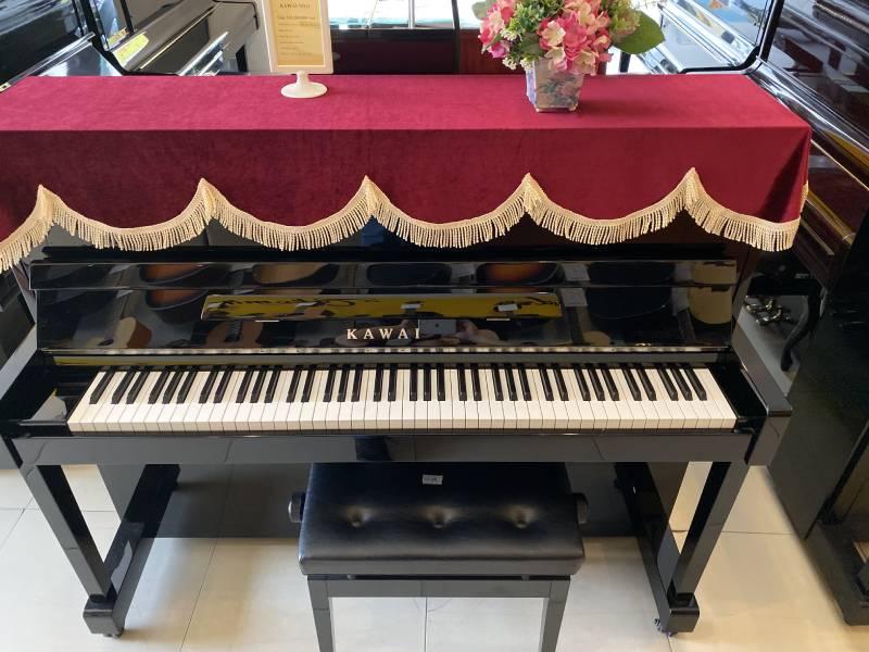 khan phu piano