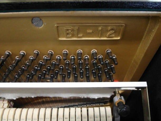 bo may piano kawai bl12