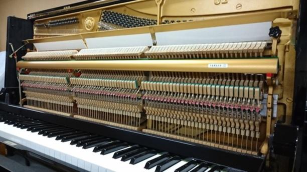 bo may co dan piano yamaha u2a