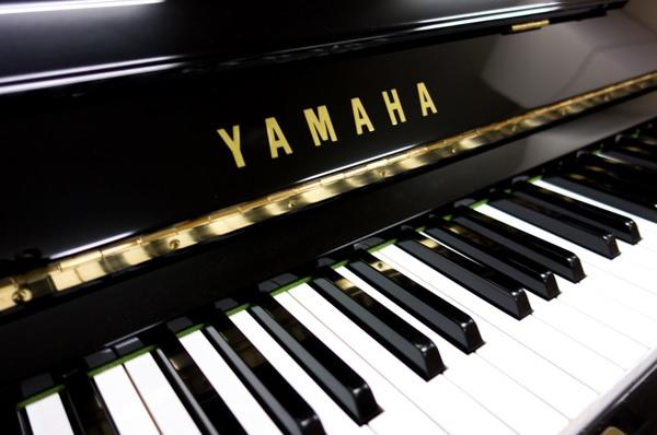 phim dan piano yamaha u2a