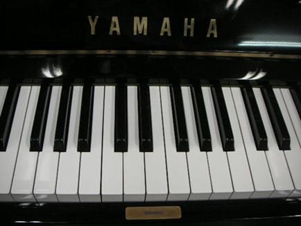 phim dan piano yamaha u2e