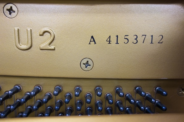 so series piano yamaha u2a