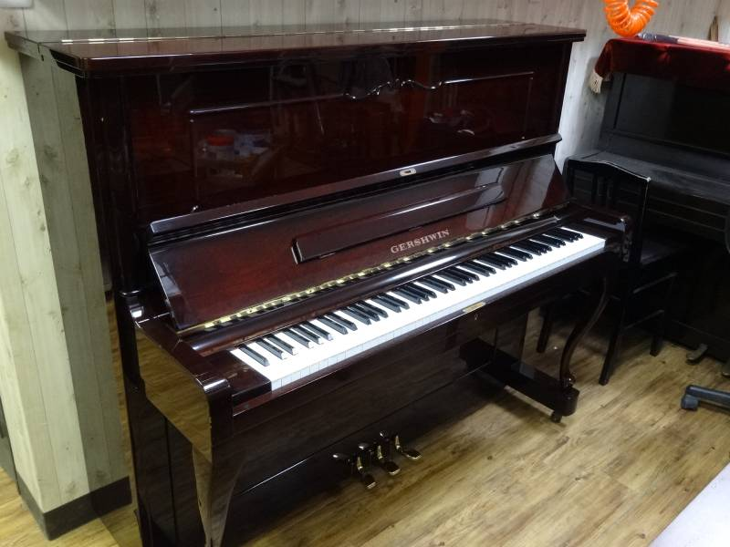 Gershwin G800