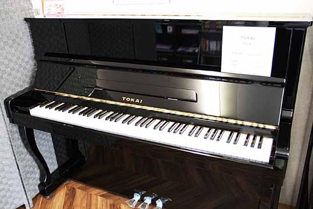 dan piano tokai