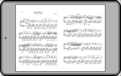 trình xem bản nhạc dưới dạng pdf của đàn casio cdp s160